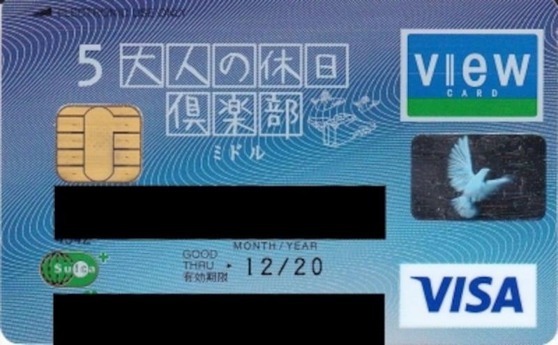 ミドル会員用カード