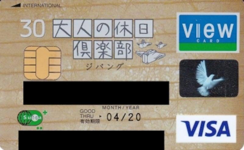 ジパング会員用カード