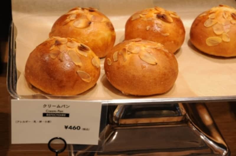 レフェクトワールのクリームパン