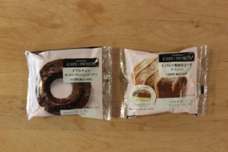 ファミマのドーナツのパッケージは、上品なテイスト