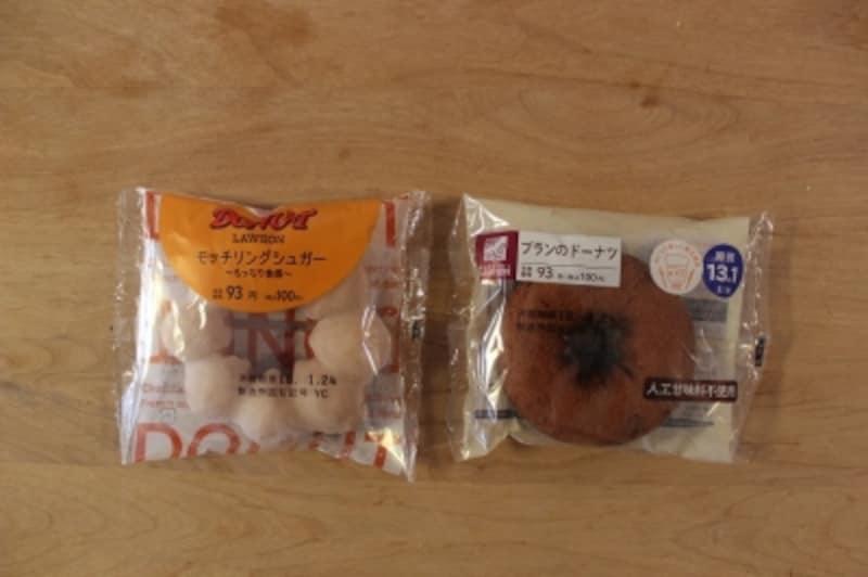 ローソンのドーナツ