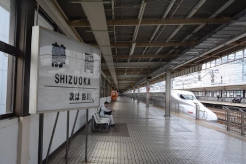 東海道新幹線静岡駅