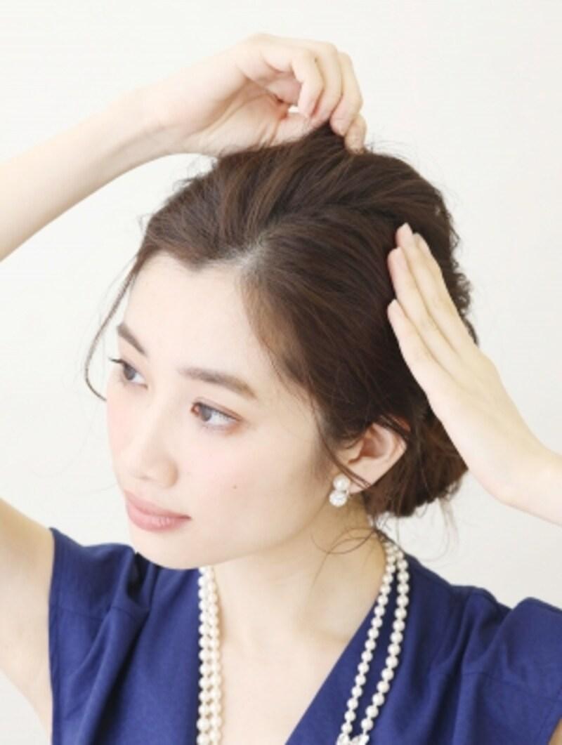 表面の毛を引き出す【髪が多くてもOKの簡単シニヨン】