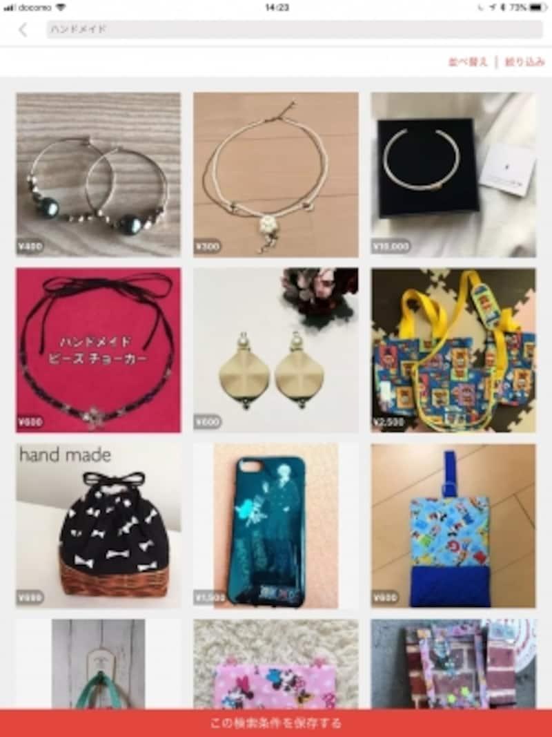 女性向け商品が多い中、ハンドメイド商品も人気