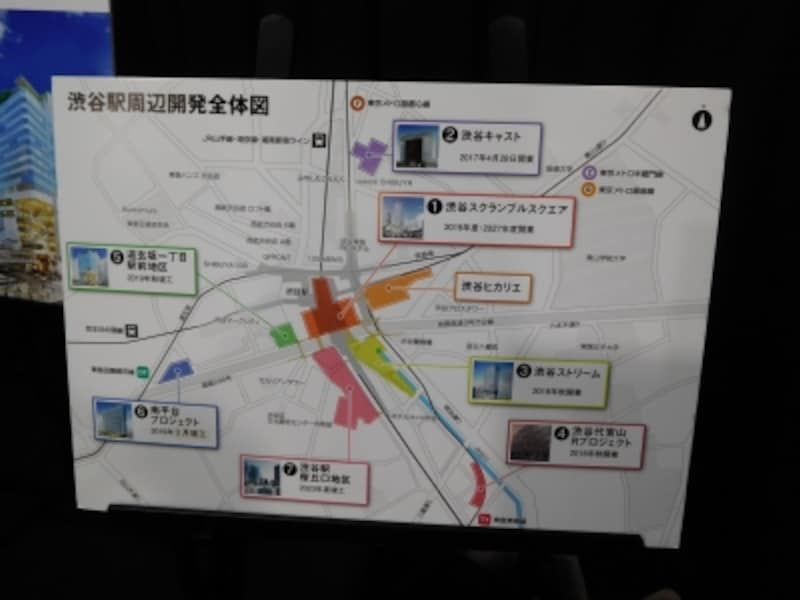 渋谷エリアの再開発MAP