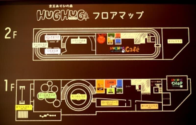 HUGHUGフロアマップ