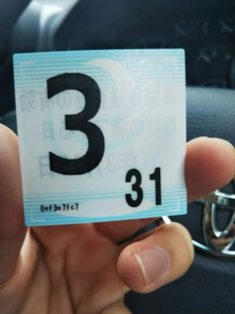 車検書と正規ステッカーができたら、ショップで受け取り貼って車検終了です。