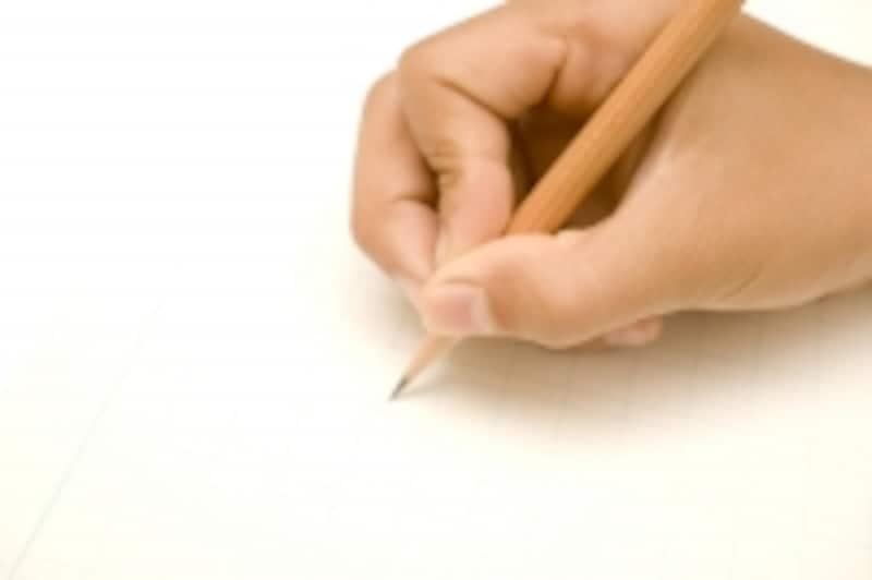 鉛筆の正しい持ち方