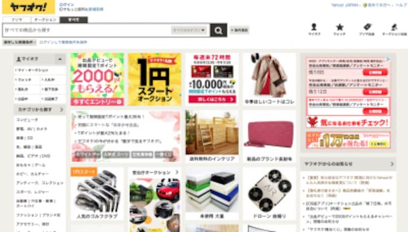 ブランド品の取引もとても活発に行われている