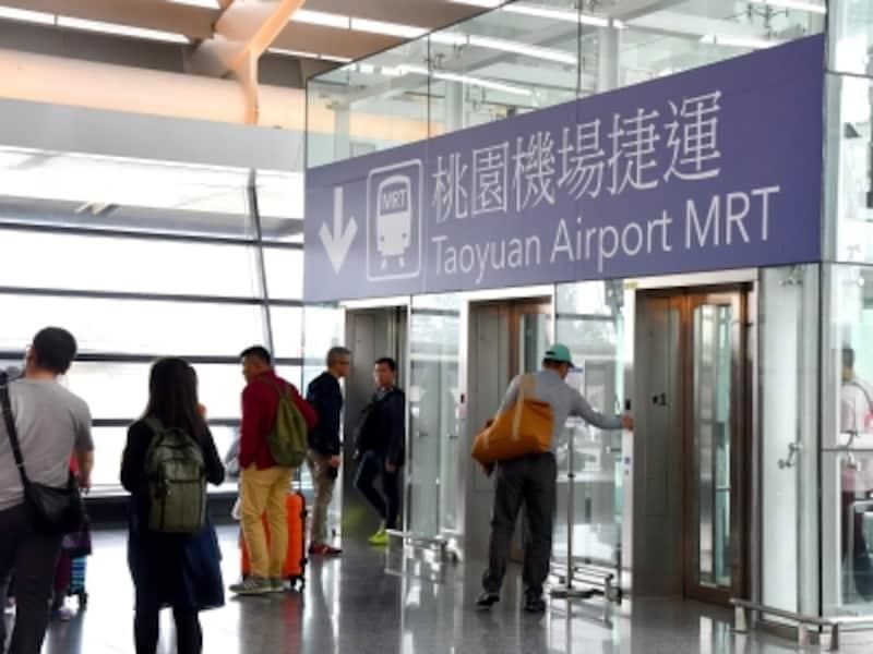 台北,空港MRT,桃園空港