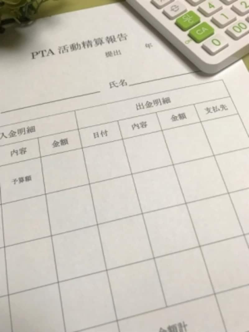 PTA会費を管理する会計は重要な役職