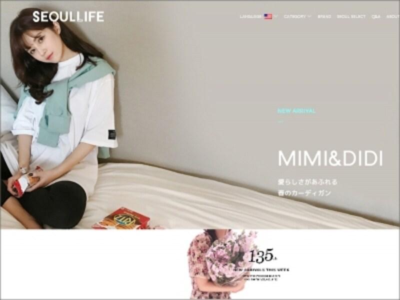ファッションと韓国の旬の情報が一度にチェックできる(「SEOULLIFE」トップ画面キャプチャ画像)