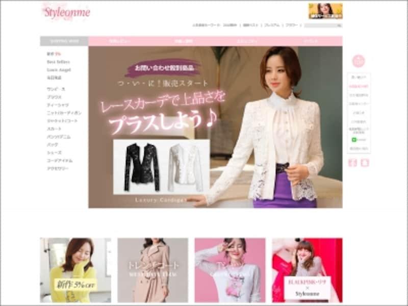 個性的な韓国風ファッションアイテムで人と違うものを(「StyleOnme」トップ画面キャプチャ画像)