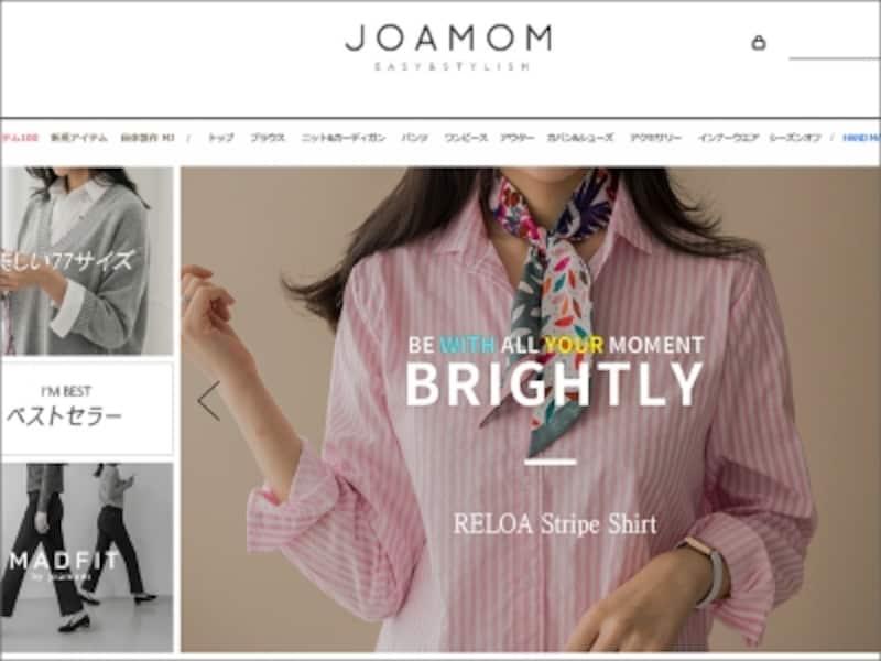 韓国のママからの支持No.1のファッション通販サイト(「JOAMOM」トップ画面キャプチャ画像)