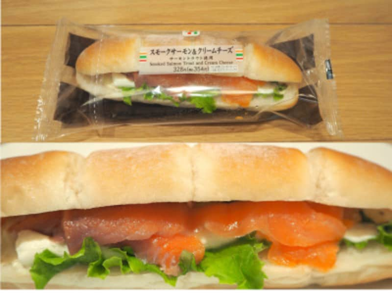 セブンイレブンでダイエットランチをするなら、スモークサーモン&クリームチーズのサンドイッチを!
