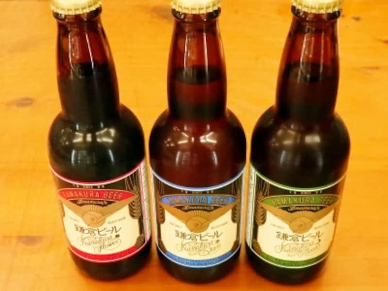 鎌倉ビール3種