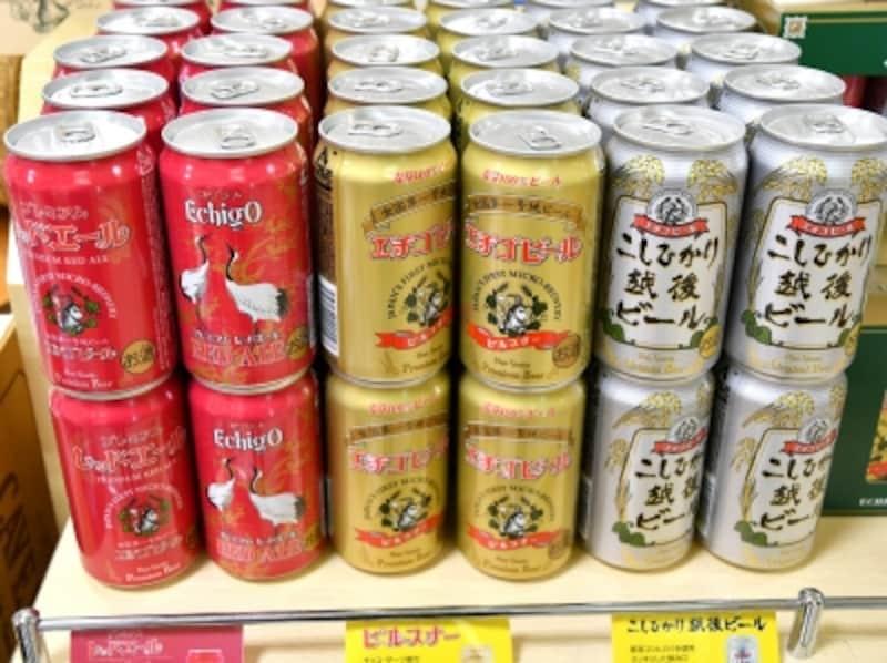 新潟空港,お土産,エチゴビール