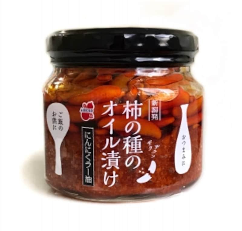 新潟空港,お土産,柿の種のオイル漬け