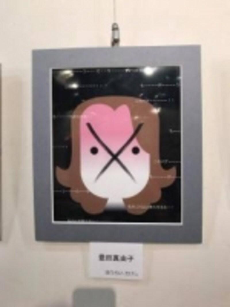 似顔絵師のほうらいたけしさんが、豊田さんの似顔絵を「×印」だけで表現