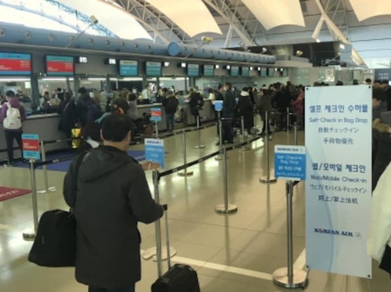 空港,手荷物優先カウンター