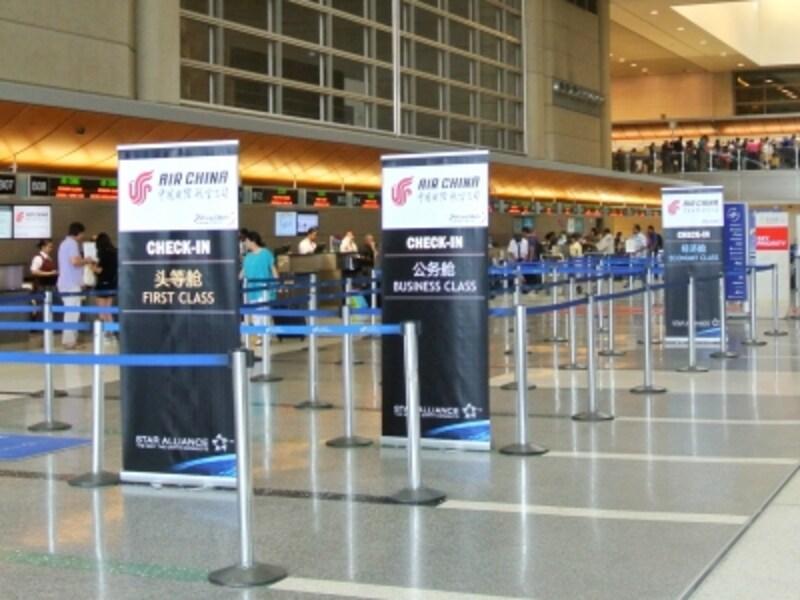 空港,優先レーン