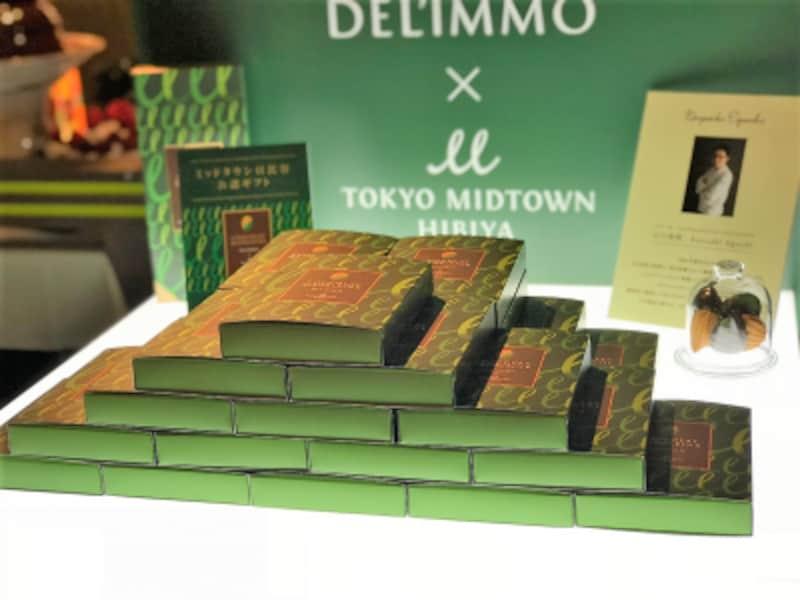 東京ミッドタウン日比谷のデリーモ