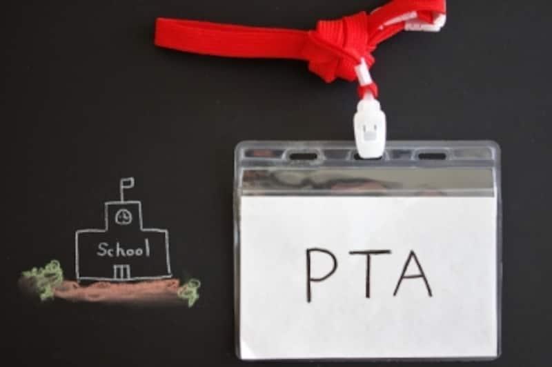 PTA役員とPTA委員の仕事内容や仕事量の違いをまずは理解しておこう