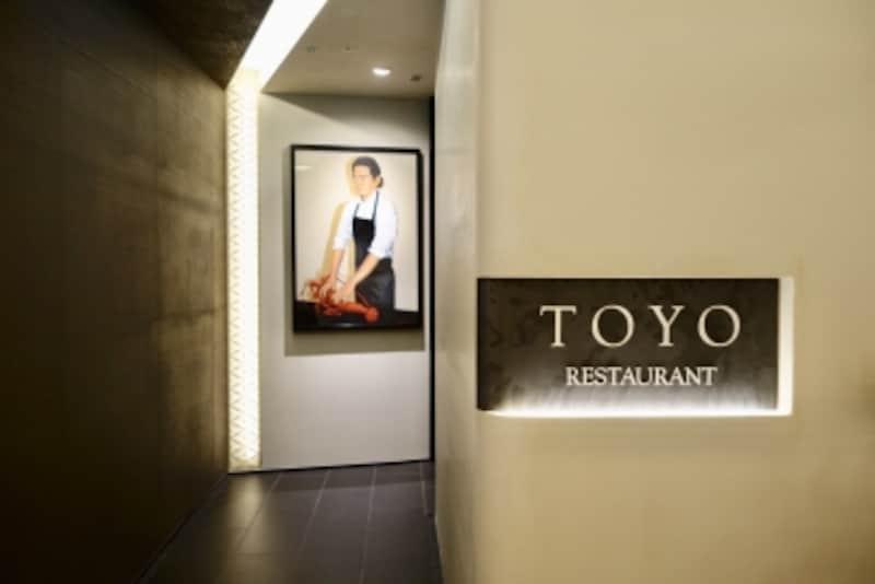 東京ミッドタウン日比谷おすすめレストラン「TOYO」