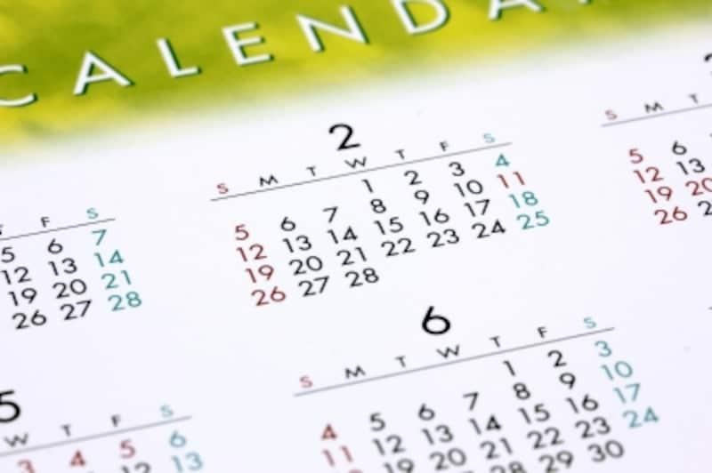 カレンダー,休暇予定