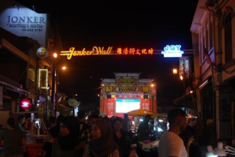 ジョンカー通りの夜市