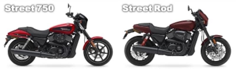 左がベースモデルであるストリート750、右がストリートロッド。クルーザー感が残る前者に対して、より前傾姿勢のライディングフォームがイメージされるスタイルに進化している