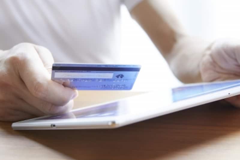 高額商品をクレジットカードで購入すると、一時的に利用停止になることがある