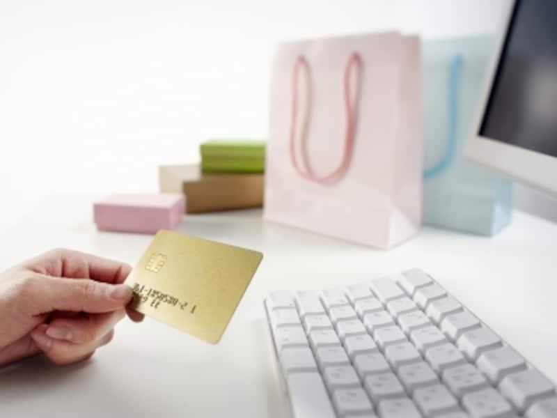 ネット通販のクレジットカード決済、本当に安全なの?