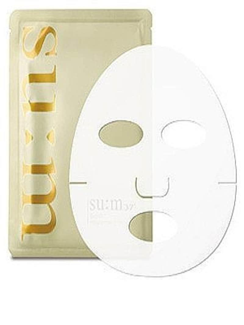 人気の'シークレットエッセンスたっぷりの贅沢マスクです