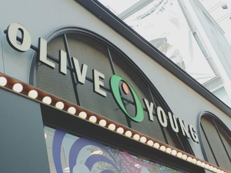 オリーブヤングと言えば、韓国では超有名なコスメを扱うセレクトショップです