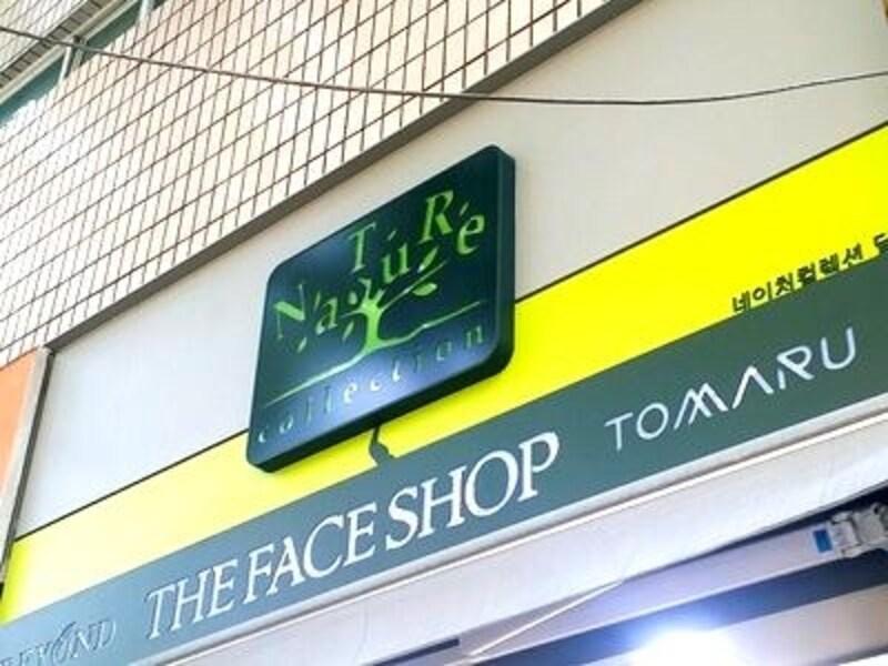 明洞にも店舗があります。こちらも店舗が増加中
