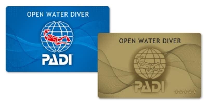 ダイビングのライセンスに有効期限はあるの?