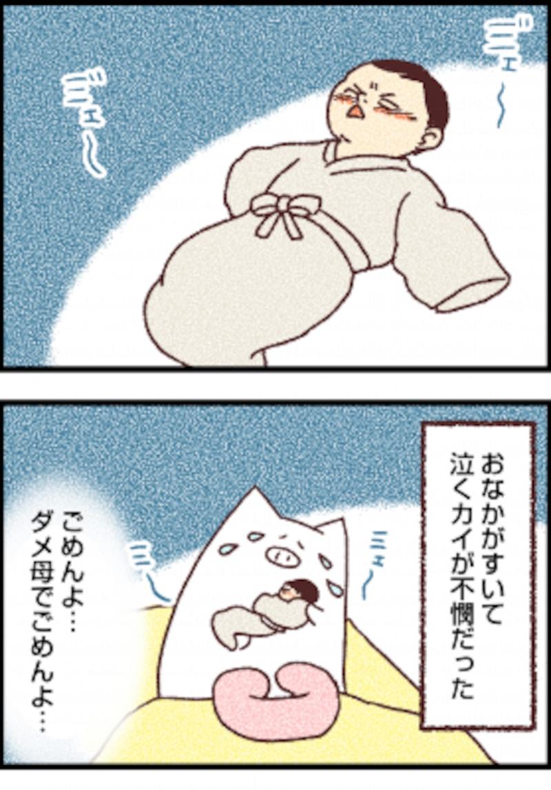 母乳が出ずお腹がすいて泣く赤ちゃん