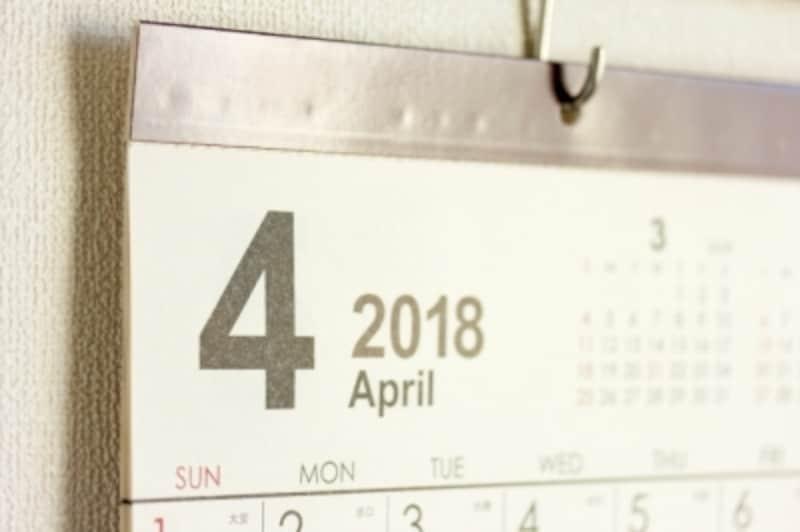 早い人は、4月からラン活スタート