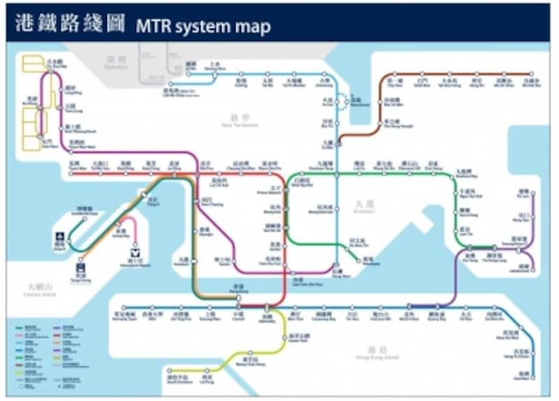 香港undefinedMTRundefined地下鉄undefined路線図