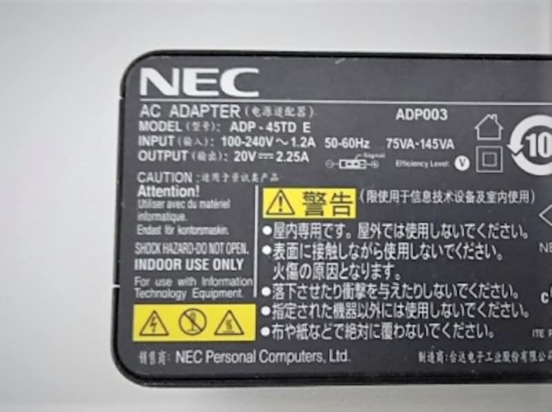 「INPUT100-240V」とあれば、そのままハワイで使用できる