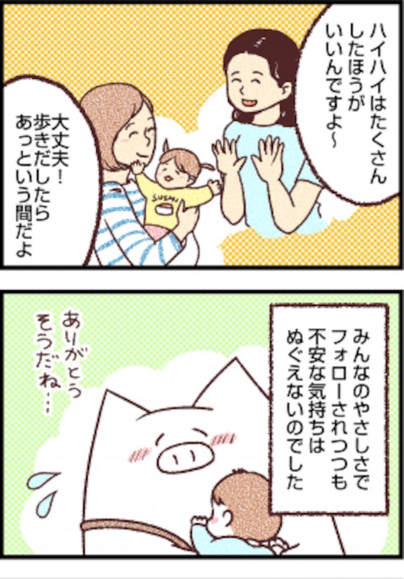 早生まれの子の発達