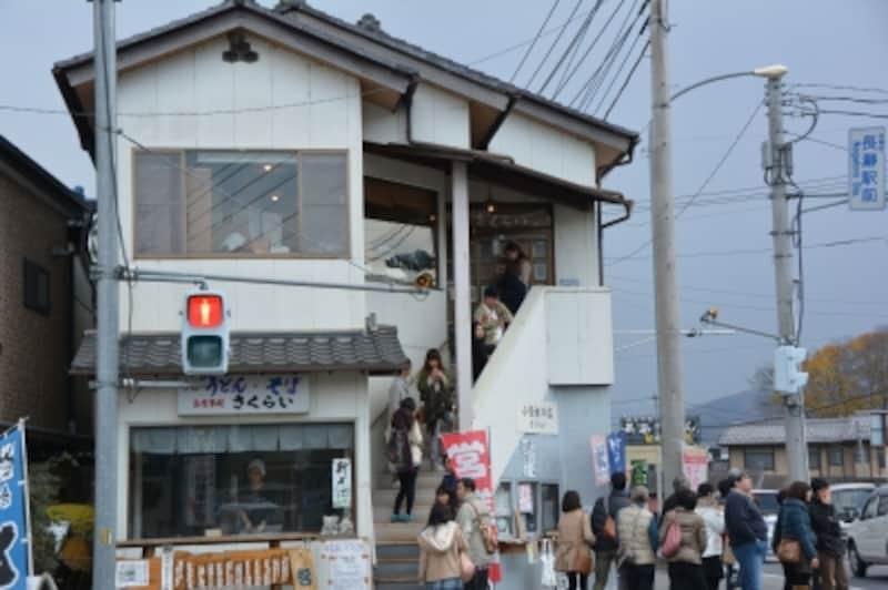 宝登山神社の一の鳥居前に店を構える「さくらい」