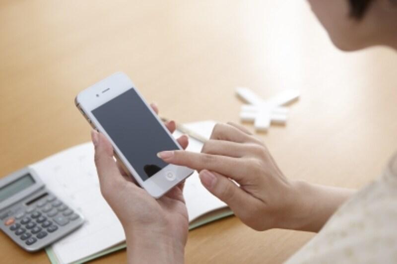 携帯決済の注意点をふまえて、心置きなくネット通販を楽しんで