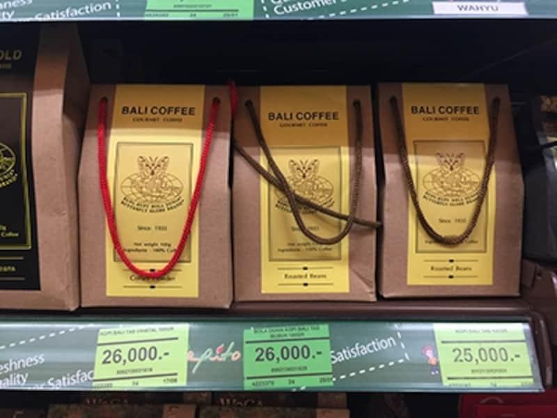 バリundefinedコーヒーundefinedおすすめundefined蝶のマーク