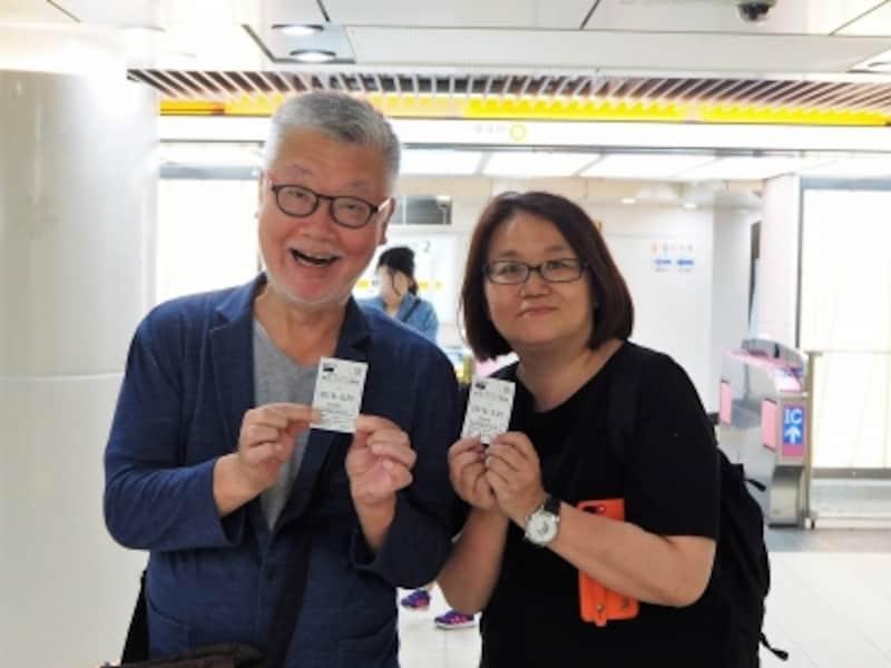 東京メトロの1日乗車券を使うよ!