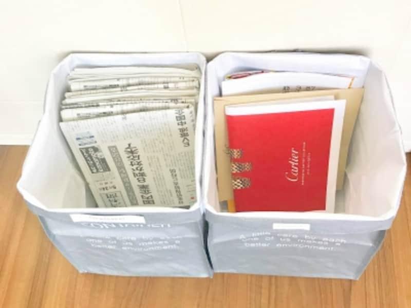 古新聞やミックスペーパーの分別保管に便利