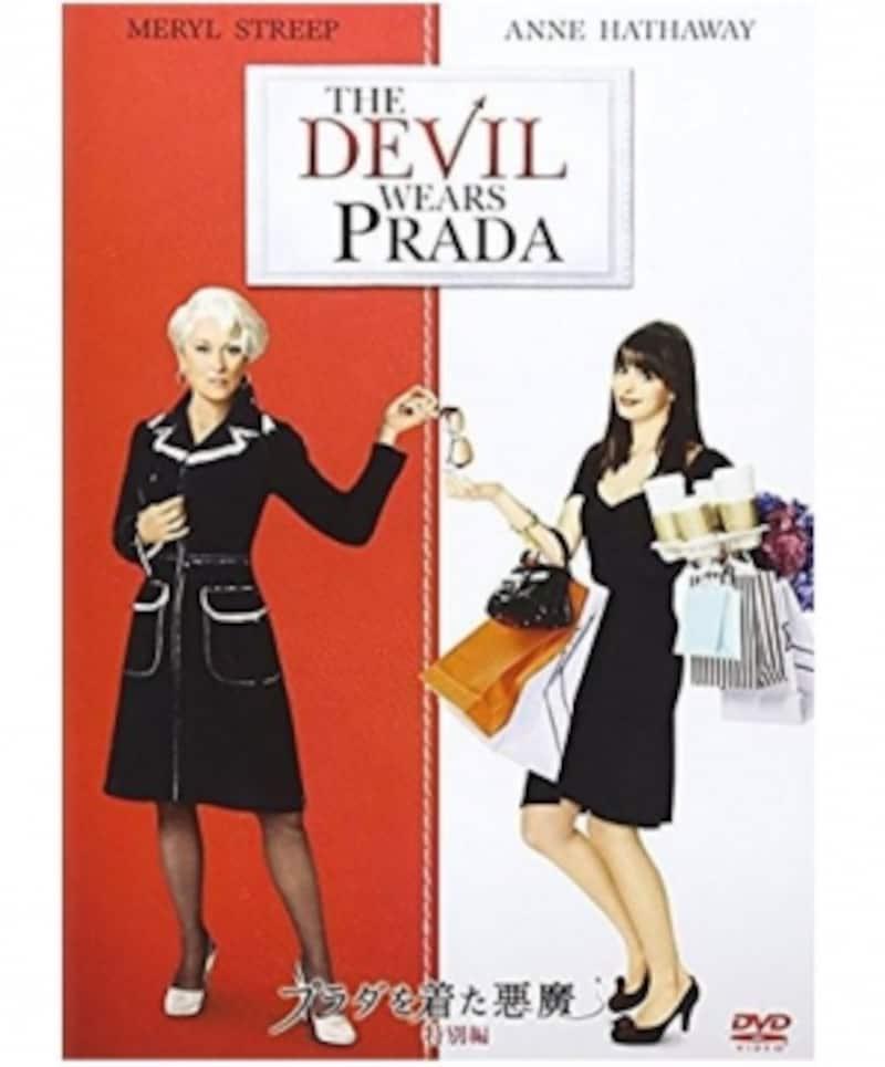 プラダを着た悪魔undefinedフランス映画undefinedおすすめundefinedロケ地undefined舞台
