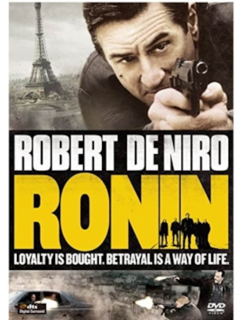 RONINundefinedフランス映画undefinedおすすめundefinedロケ地undefined舞台