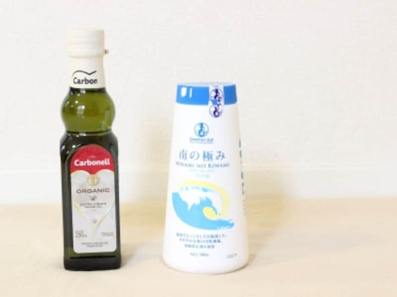 salt-oil